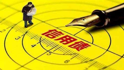 """信用债""""风暴""""的来袭,对A股会带来什么影响?"""